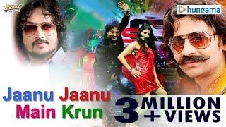 Jaanu Jaanu Main Krun | Yuvraj Mewadi | Harish Gahlot | Latest Rajasthani Song 2017