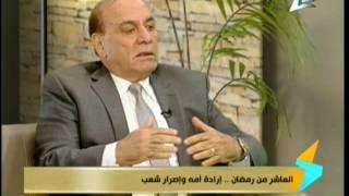 بالفيديو..اللواء سمير فرج: حرب الاستنزاف جعلت مصر تخطط جيدا لأكتوبر 1973