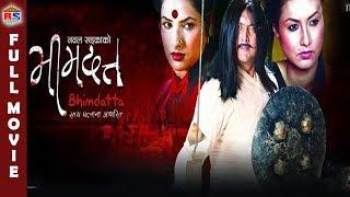 Bhimadatta || Full Movie || 2018 Ft. Nawal Khadka, Nisha Adhikari, Sumina Ghimire