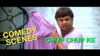 Rajpal Yadav Comedy scenes | chup chup ke