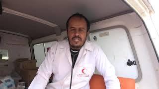 تلبية لنداء إستغاثة الأهالي..الهلال الأحمر الإماراتي يسير عيادة متنقلة إلى منطقتي (نوبة عامر_والكدحة