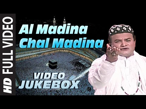 """Al Madina Chal Madina"" Chhote Majid Shola 