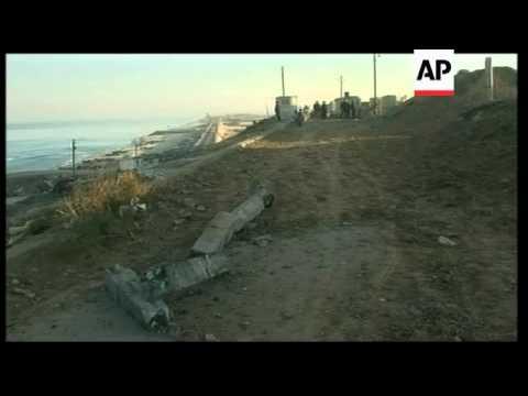 WRAP Damage to Gaza refugee camp in airstrike, funeral