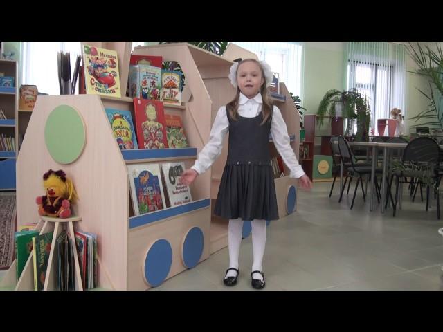 Изображение предпросмотра прочтения – КамиляШарифуллина читает произведение «Про девочку которая плохо кушала...» С.В.Михалкова