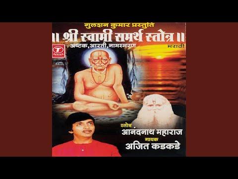 Shri Swami Samarth Stotra