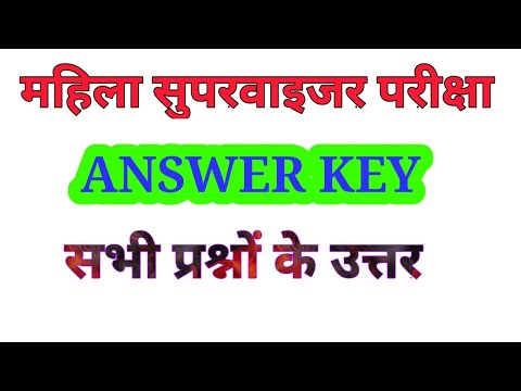 Rsmssb Supervisor Answer Key 2015 Pdf
