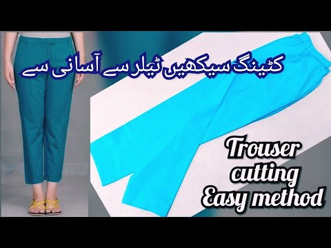 Simple Trouser Cutting Step By Step - Ladies Trouser Cutting And Stiching Tutorials