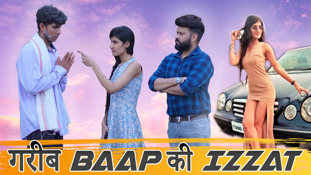 Download गरीब Baap Ki Izzat  | Time Changes | Fuddu Kalakar