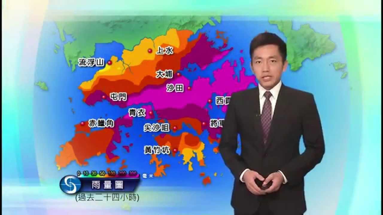 早晨天氣節目 - 科學主任江偉(05月21日上午8:30) - YouTube