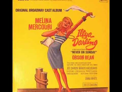 MELINA MERCOURI - LOVE, LOVE, LOVE (ILLYA DARLING-1967) Travel Video