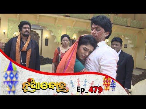 Nua Bohu | Full Ep 479 | 25th Jan 2019 | Odia Serial - TarangTV