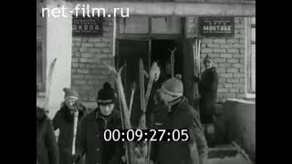 1977г. Старотимошкинская школа. Аксубаевский район. Татарстан