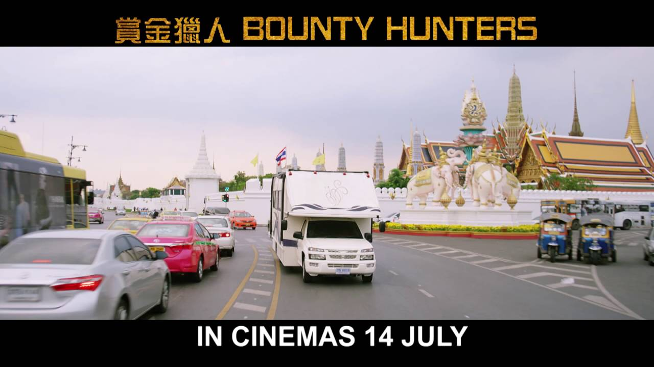Download [Official Trailer] 賞金獵人 BOUNTY HUNTERS