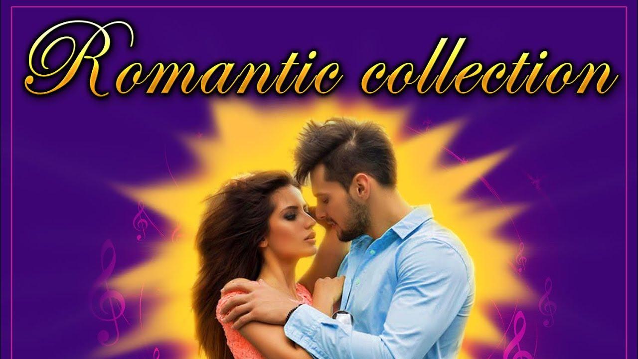 Супер Сборник Осени - Romantic collection Лирика/ПРЕМЬЕРА 2021