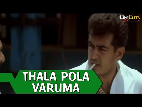 Thala Pola Varuma Video Song | Attagasam | Ajith Kumar