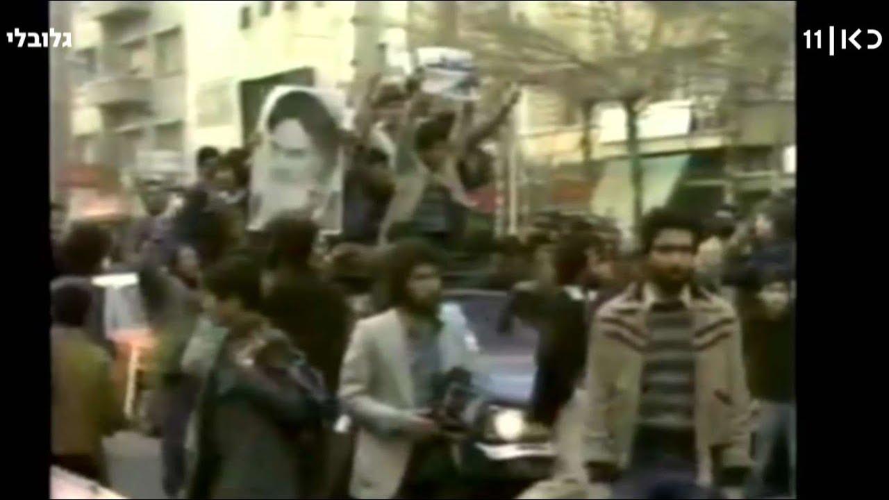 מה הוביל מיליוני איראנים לסלק את השלטון החילוני?
