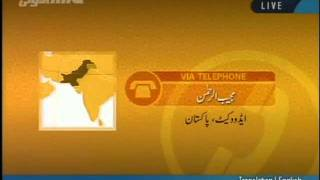 Why is Jamaat Ahmadiyya been persecuted on a governmental level-persented by khalid Qadiani.flv