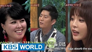 The King of Food | 밥상의 신 - Ep.21 :The Perfect Match with Rice (2014.10.29)