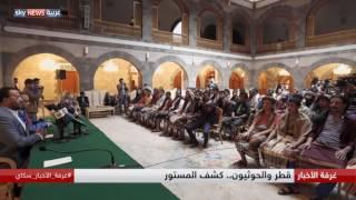 قطر والحوثيون.. كشف المستور