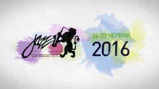 Extended video-poster Alfa Jazz Fest 2016. Видео-афиша.