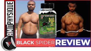 SHOCKING Black Spider 25 Ephedra Fat Burner RESULTS | ब्लैक स्पाइडर २५ एफेड्रा फैट बर्नर साइड इफेक्ट