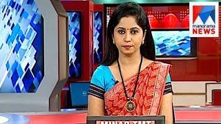 ഒരു മണി വാർത്ത | 1 P M News | News Anchor - Veena Prasad | September 19, 2017 | Manorama News