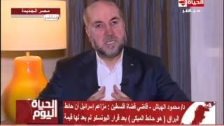 الهباش: اعتبار «الأقصى» تراثا إسلاميا يعزز موقفنا ضد الاحتلال.. فيديو