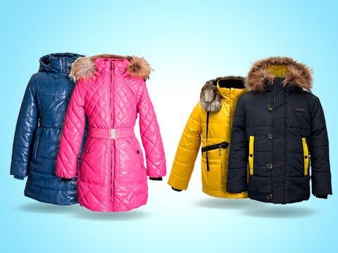 Модная защита от холода! Новая коллекция детских пуховиков Orby Зима 2013/14