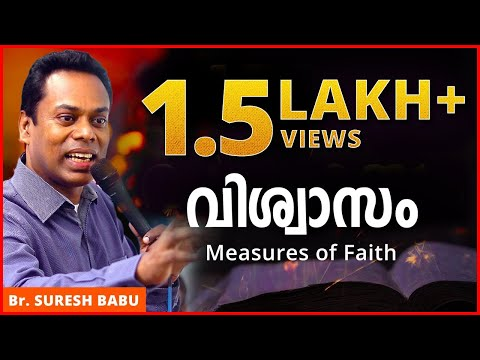Br. Suresh Babu Preaching from the Word of God in 2018 | Latest message of Br Suresh Babu