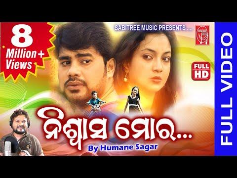 Niswasa Mora ||| Full Video || Humane Sagar || Krishna & Sony || Sabitree  Music