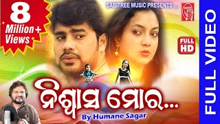 Niswasa Mora ll Full Humane Sagar New Sad song Krishna & Sony Sabitree Music