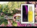 Reseña de perfume Gabriela Sabatini de Gabriela Sabatini