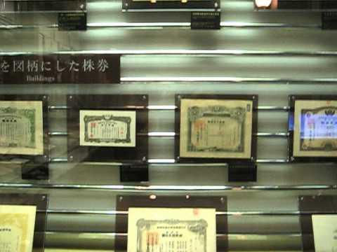 Tokyo Stock Exchange History