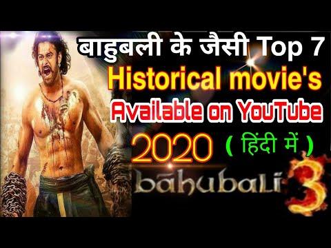To historical movies in Hindi || bahubali jaisi movie|| bahubali 3|| South movie ||top hindi films
