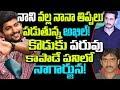 Nani Troubling Akhil, Nagarjuna Turns Savior | Rangula Ratnam | Telugu Boxoffice