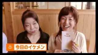今回は、栃木県 小山やすらぎの湯を訪問 坊主男子が大好きなみかんは、...