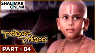 Govinda Govinda Movie    Part 04/12    Akkineni Nagarjuna, Sridevi    Shalimarcinema