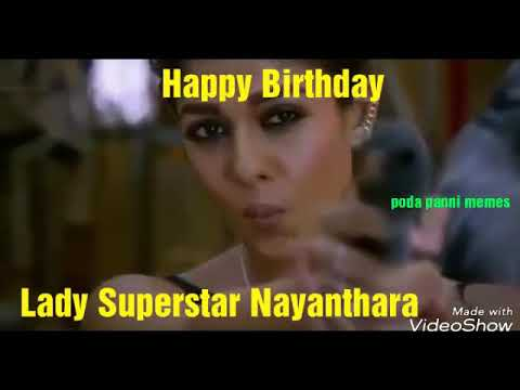 hqdefault lady super star happy birthday nayanthara youtube