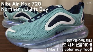 a663be10fabb Nike air max 720 northern lights day video