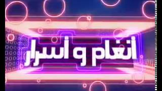 "Music Show ""Top 40"" Opening Title"