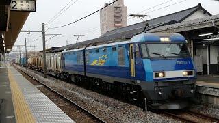 EH200形(ブルーサンダー)1号機牽引貨物列車 上越線渋川駅通過