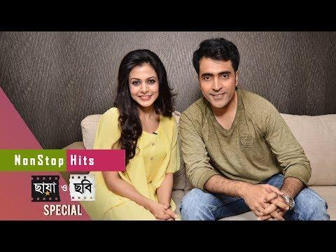 Chhaya O Chhobi Special | Non Stop Hits with Koel Mallick & Abir Chatterjee | Sangeet Bangla
