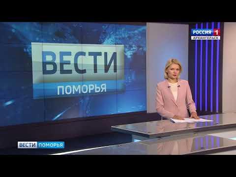 Сегодня в Нарьян-Маре потерпел аварию самолёт ТВС — 2МС