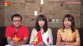 【ベトナムTV2013】 Part1-1 「ベトナムフェスティバル2013」の楽しみ方...