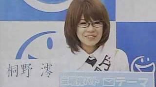 2010年6月5日夜遊びメールバトル金曜1-5 小町桃子 動画 22