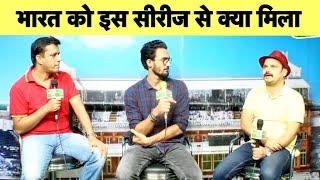 🔴LIVE: भारत को T20 Series से क्या मिला? | India vs West Indies | Sports Tak