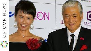 チャンネル登録:https://goo.gl/U4Waal 陣内孝則、恵理子さん夫妻が理...