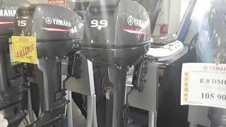 2 лодочных мотора из 23 уже забрали Yamaha 9 9