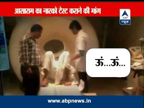 Narco Test For Aasaram Demanded
