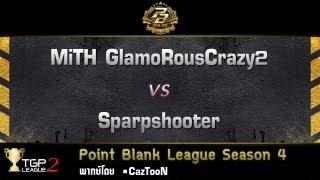 MiTH GlamoRousCrazy2 vs Sparpshooter : Point Blank League 2013 Season IV by Razer